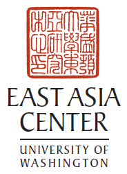 EAC logo