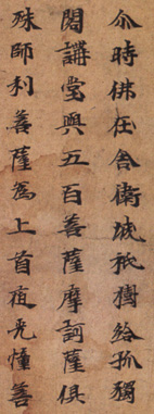 Religious calligraphy 7pmbsuta