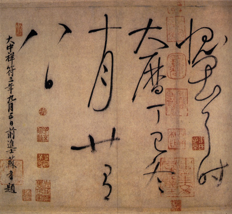 essay on tang dynasty