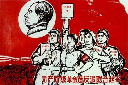 Mao's cultural revolution-- young proletariat workers unite