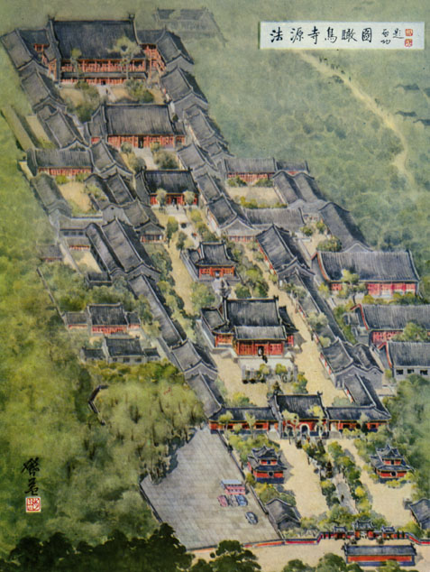 Homes all over China in pre-modern times 3fystema
