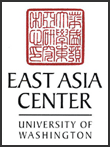 East Asia Center logo