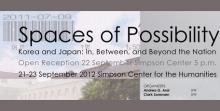 Spaces of Possibility: Creating a new space for cross-regional discussion