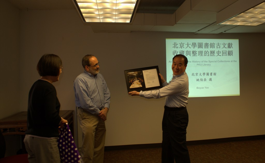 Zhijia Shen (Director of the East Asia Library) and Paul Constantine (Associate Dean of University Libraries for Distinctive Collections) present Prof. Yao with a small token of our appreciation for all he's done for the project.