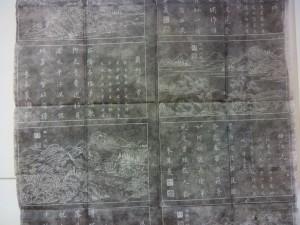 "Close-up of one section of ""Guanzhong ba jing"""