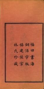 Tong ban yin xue wu shu1