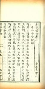 Tong ban yin xue wu shu2