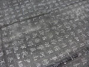 Yuan Hui mu zhi detail 1