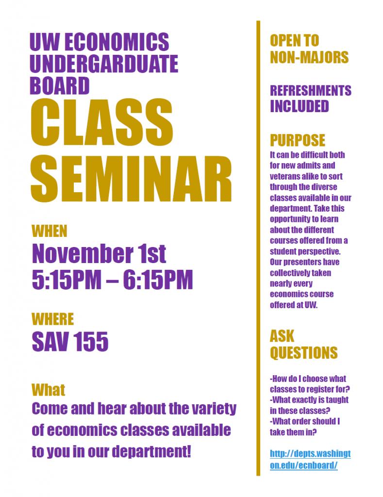 EUB Class Seminar_Autumn 2017