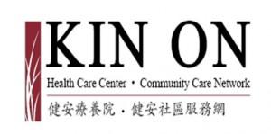 Kin-On-Logo