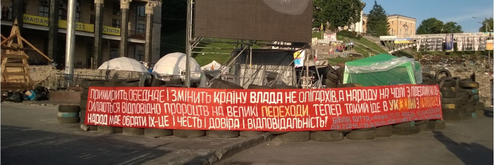 Image from the article Hope, Lies & The Internet: Social Media in Ukraine's Maidan Movement by K. Kuksenok on Medium