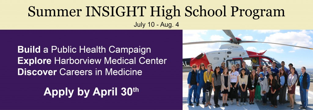 INSIGHT High School Slider Update (1)