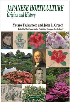 Japanese Horticulture: Origins and History cover