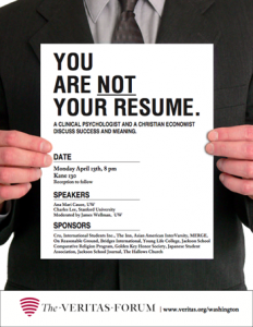 You are NOT your resume!