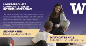 Community based internship program – Aug 9th