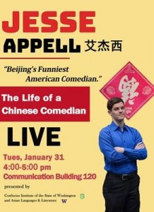 "Come share some laughs with ""Beijing's Funniest American Comedian"""