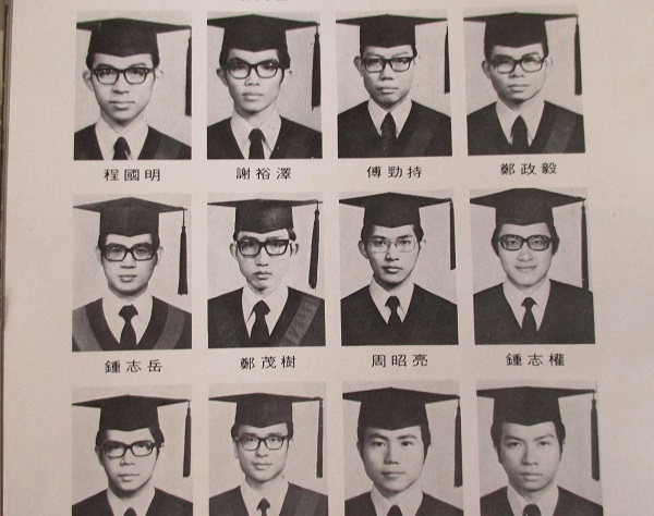 5.土木工程學士畢業