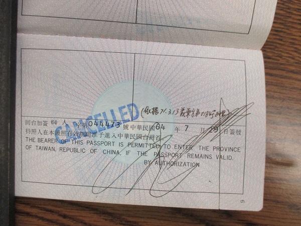 6.中華民國護照被註銷