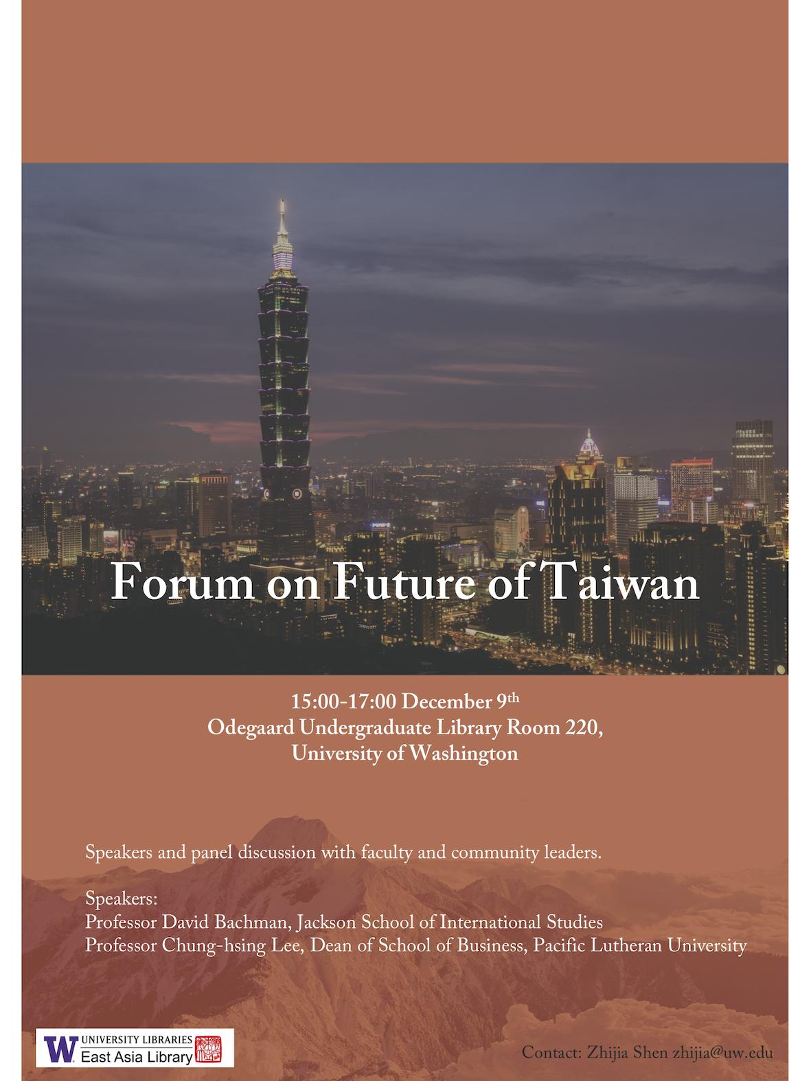 Taiwan Forum Poster