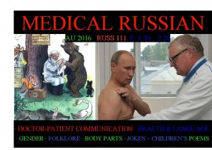 medical russion