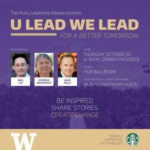 u-lead-we-lead