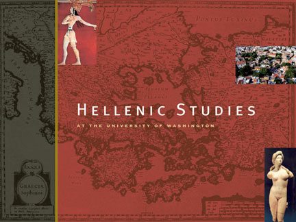 Hellenic Studies Program Brochure