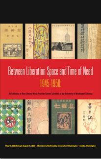 Book Exhibit Catalog