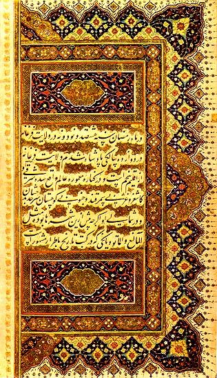 Autobiography of akbar