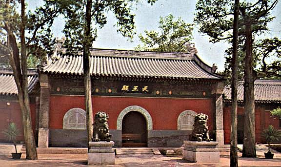 the early evidence of buddhism in china The buddhist tradition of vajrayana is sometimes classified as a part of mahayana buddhism,  evidence suggests that many early mahayana  china.