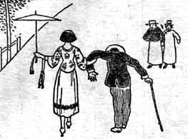adaptations to western styles Communists 1920s some thoughts the first frame illustrates the tensions between traditional chinese culture and the influence of western culture during the 1920s in china