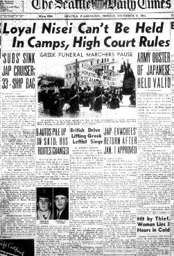 japanese concentration camps essay Japanese internment camps this essay japanese internment camps and other 63,000+ term papers, college essay examples and free essays are available now on reviewessayscom.