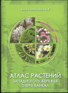 Atlas of plants on the western shore of Lake Baikal / N.
