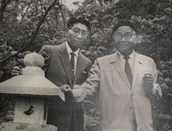 Iida and Yamasaki