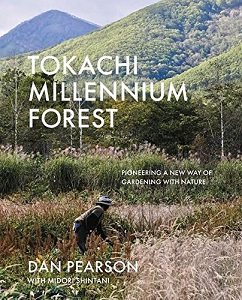 [Tokachi Millennium] cover