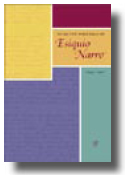 Selected writings of Esiquio Narro