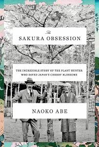 [The Sakura Obsession] cover