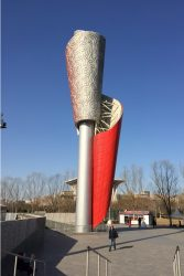 The Olympic Torch from the 2008 Beijing Olympics.