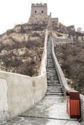 A view of the Great Wall of China.