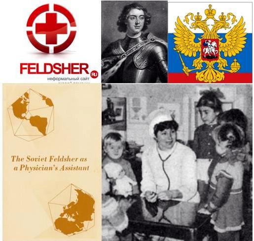 Feldsher collage courtesy of PA History Society