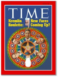 Time Cover 1971
